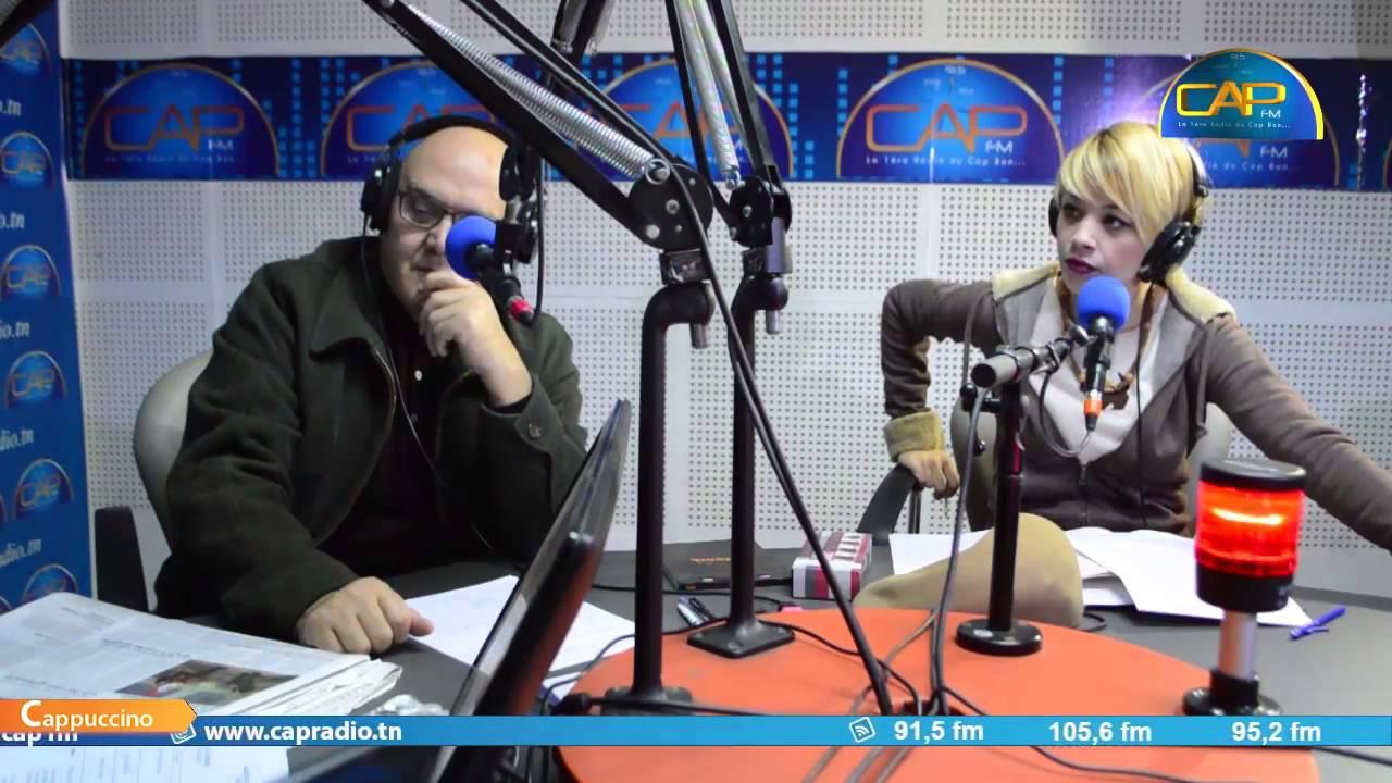 """إذاعة تونسية :  المغرب بلد """"الحشيش""""  والسحرة"""