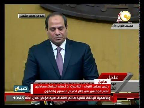 شاهد لحظة بكاء الرئيس السيسي داخل مجلس النواب