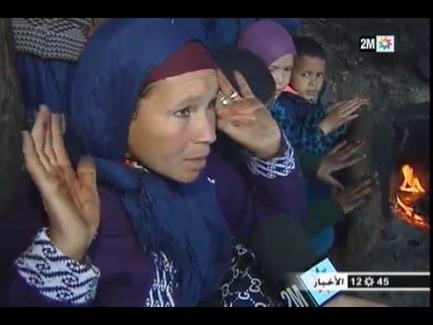 سكان قرية بإقليم تارودانت يناشدون المسؤولين لفك عزلتهم