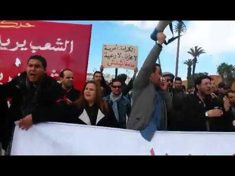 الشبيبة الاتحادية ترفع شعار قوي مع حركة 20فبراير