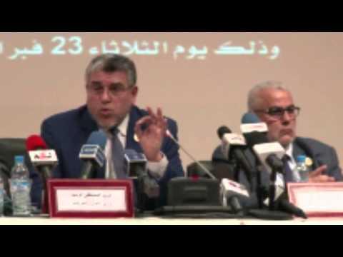 الرميد وقضية عزل القاضي فتحي