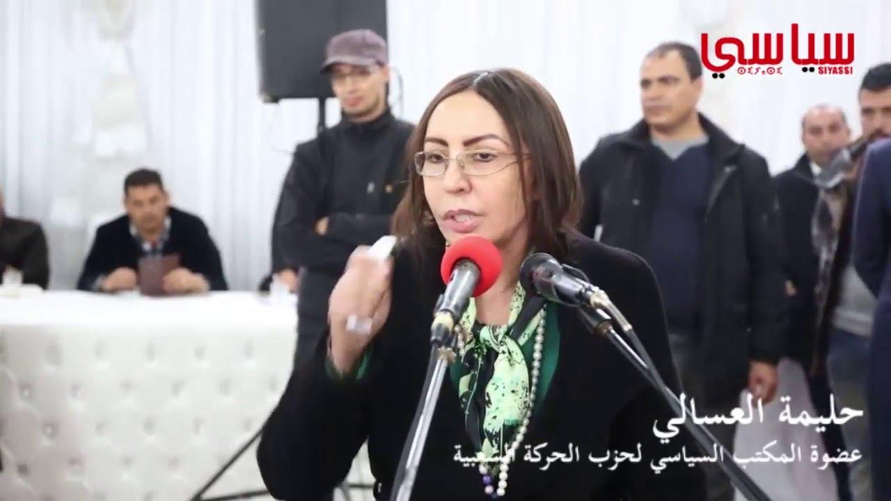 العسالي: الحركة حصدت أغلبية المقاعد في خنيفرة بلا وزير .. وماتنتباعو ما تنتشراو