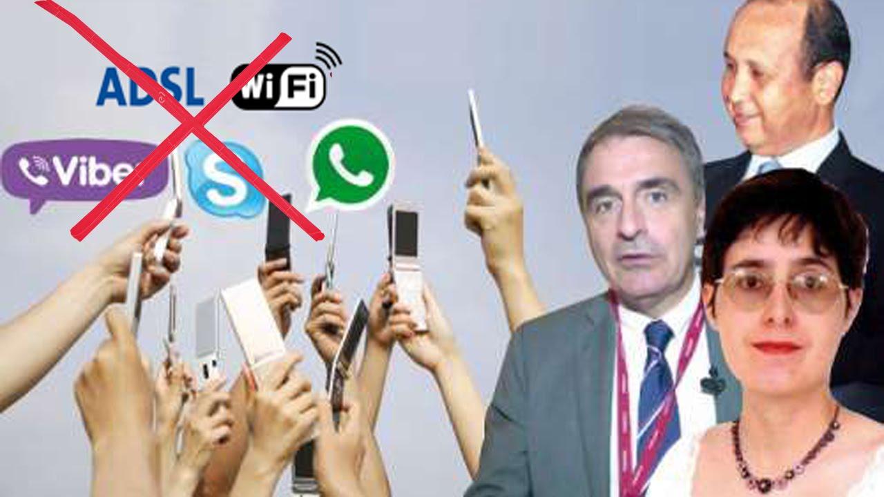 بالڤيديو فضيحة شركات الإتصالات بالمغرب واللايكات الوهمية بالفيس بوك
