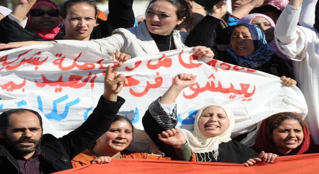 النقابات تجيش قواعدها وتدعو عموم الشغيلة المغربية إلى المشاركة المكثفة في الإضراب العام