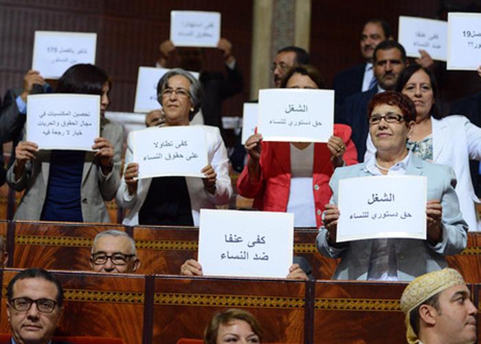 حزب الاستقلال يطالب برفع تمثيلية النساء إلى الثلث