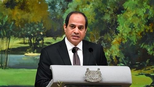 """مصر تطلق استراتيجية التنمية المستدامة """"2030"""""""