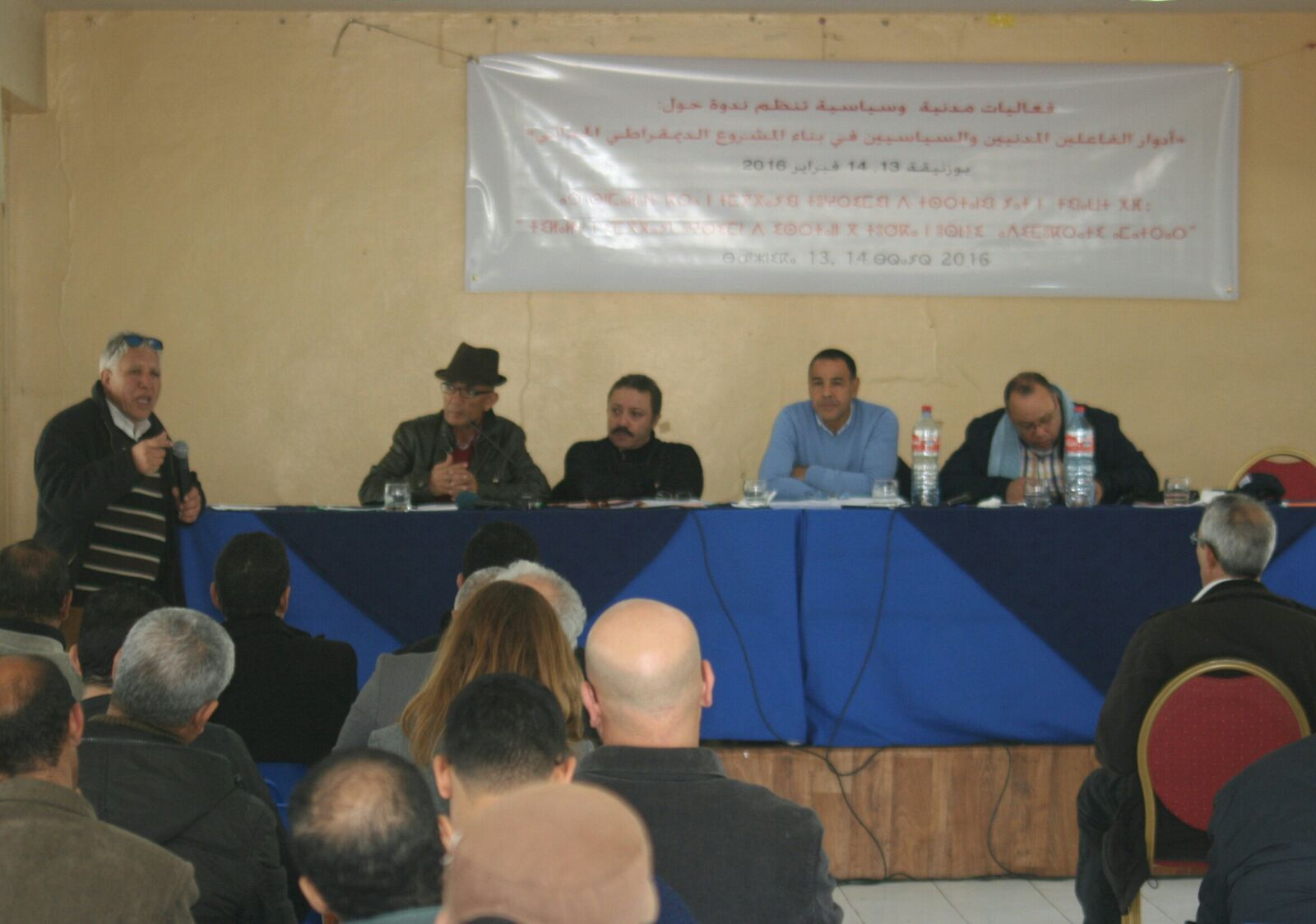 """فعالية سياسية وحقوقية ونقابية تناقش"""" أدوار الفاعليين المدنيين والسياسيين"""""""