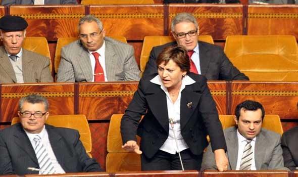 الترحال يحرم البام من مقعد برلماني والمجلس الدستوري يرفض الطعن في خمسة مقاعد بالغرفة الثاني