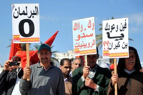 النقابات المركزيات تقرر خوض إضراب عام وطني يوم 24 فبراير الجاري