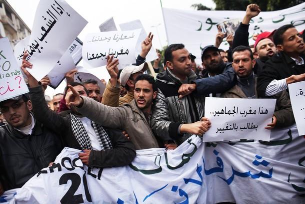 الجمعية المغربية لحقوق الانسان تحيي المرحومة حركة 20 فبراير