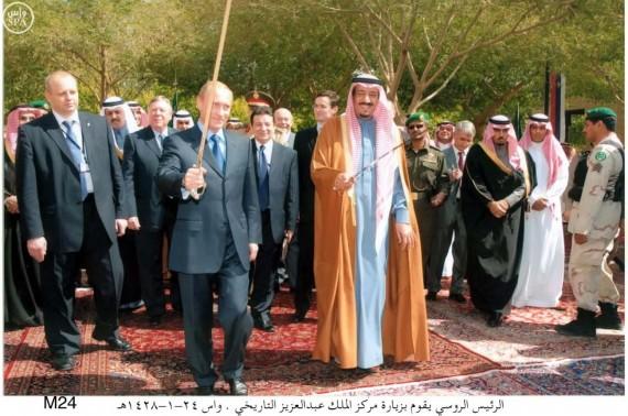 روسيا غير راغبة في زياة ملك السعودية