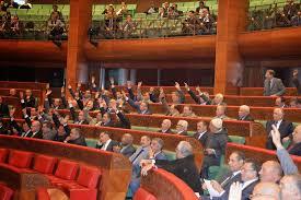 مجلس المستشارين يعقد جلسة عمومية لاختتام دورة أكتوبر للسنة التشريعية 2015-2016