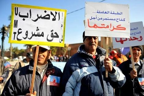 إضراب وطني عام في 24 فبراير