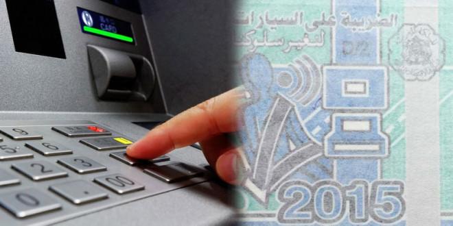 الوصل المسلم من طرف البنوك ومقدمي خدمة الأداء كاف في حالة مراقبة السيارة من طرف شرطة المرور