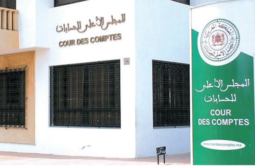 اليكم تقارير صادمة اصدرها قضاة المجلس الاعلى للحسابات في حق مسؤولين كبار