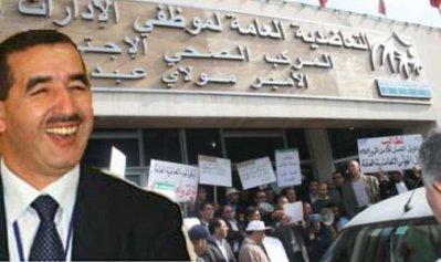 """المحاكم ما زالت تجرجر """"الفراع"""" رئيس بلدية الصويرة ومُخرب التعاضدية العامة للموظفين"""