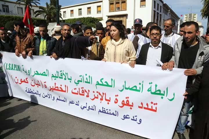 """رئيس المركز الثقافي الاسلامي الأمة بمدريد لـ""""سياسي"""": استفزازات بان كي مون وحدت صوت مغاربة العالم"""