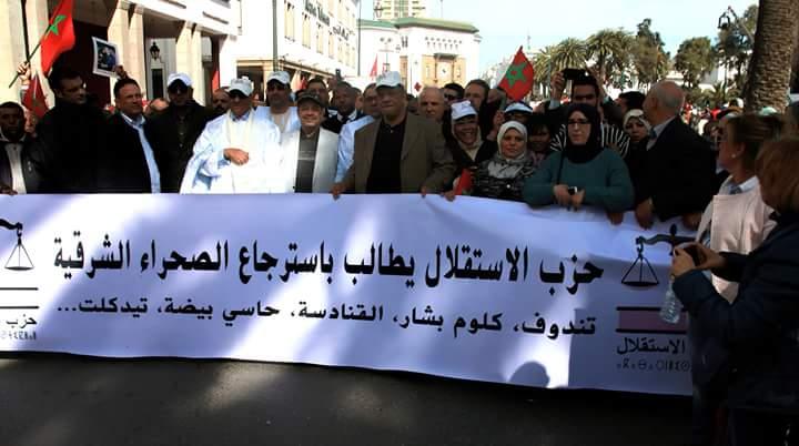 شباط في مسيرة الرباط…يطالب الجزائر ومخابراتها باسترجاع الاراضي المغربية