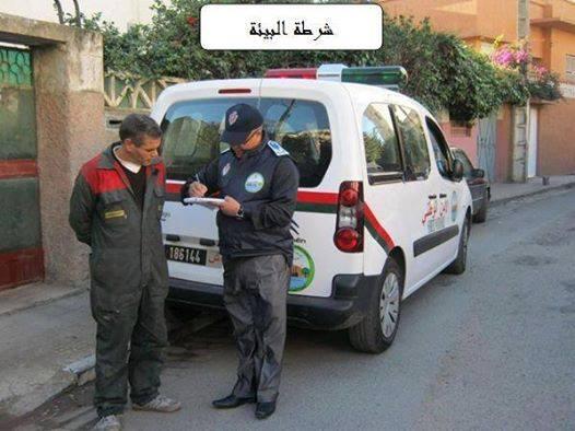 """علاش الحموشي حيد فرقة الأمن البيئية والمغرب مقبل على تنظيم""""كاب22″"""