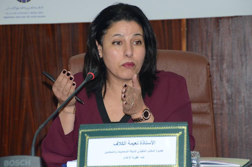 قرار توقيع المغرب مع وزراء الداخلية العرب والقاضي بإدراج حزب الله في قائمة المنظمات الإرهابية كارثة بكل المقاييس