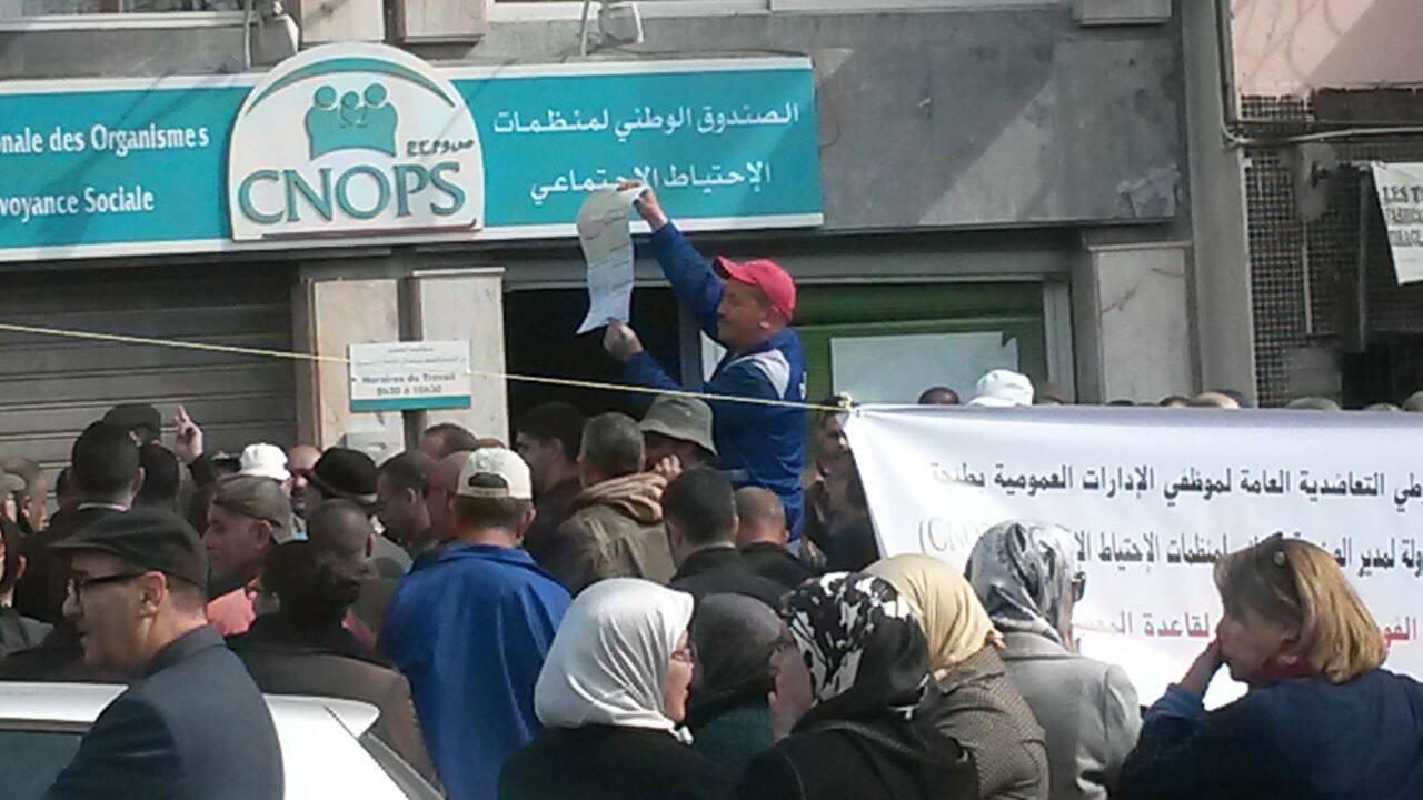 """احتجاجات على """"كنوبس"""" في طنجة بعد حرمان المنخرطين من التعويضات على المرض"""