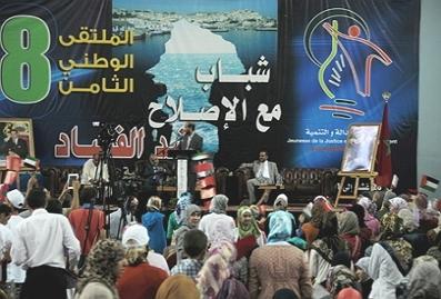 شبيبة العدالة والتنمية تستعد لانتخابات وتطلق حملتها الوطنية الثالثة عشر