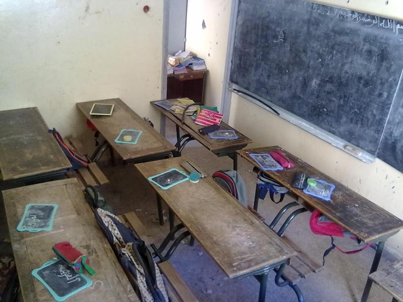 عزيمان يلوح بالقطع مع مجانية التعليم