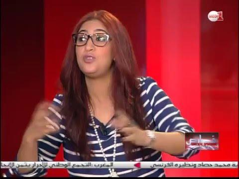 دنيا بوطازوت وعزيز داداس .. أين هي السينما المغربية اليوم؟