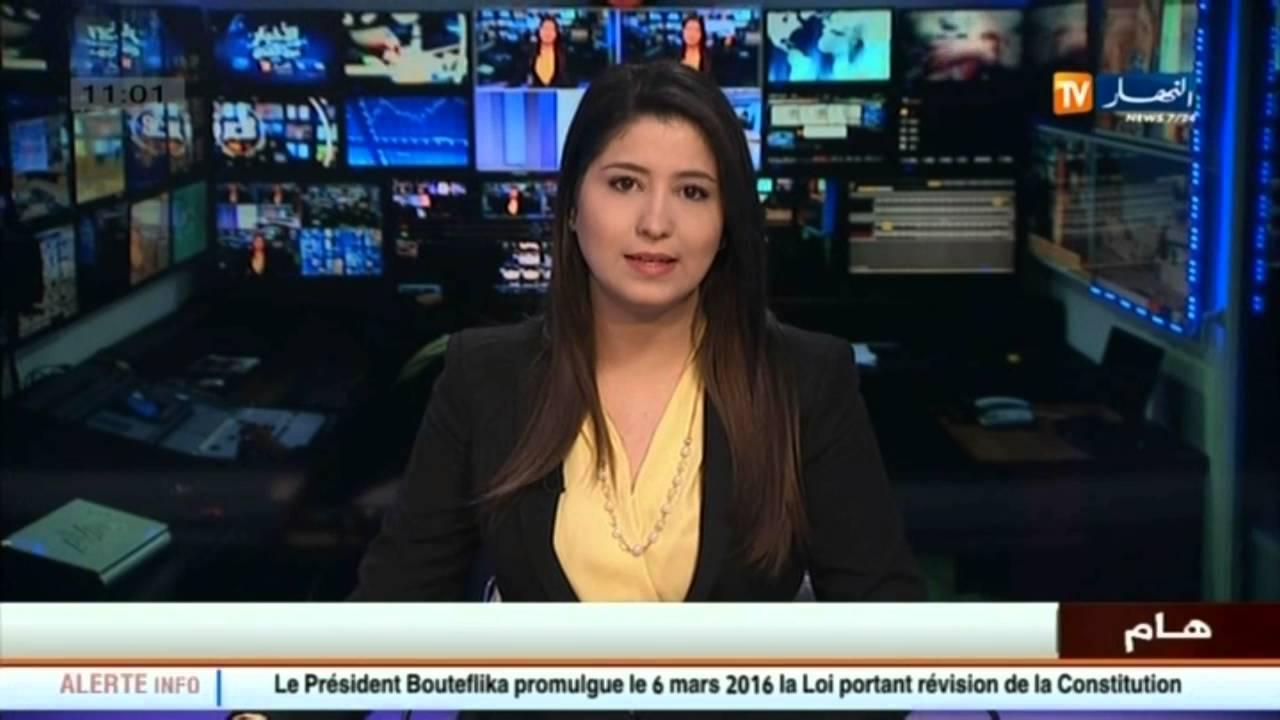 جزائريون يصطادون لويزة حنون رفقة ربراب في مطار شارل ديغول بباريس