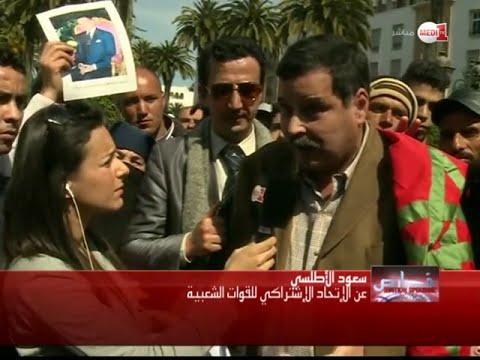الصحراء مغربية ومغاربة العالم قلبا واحدا ضد أي مناورة