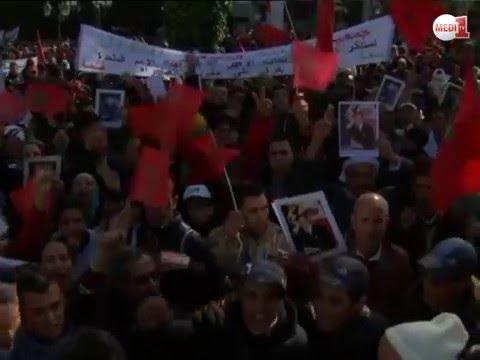 """من كل جهات المملكة .. حشود من المواطنين في مسيرة مليونية وبصوت واحد """"الصحراء مغربية"""""""