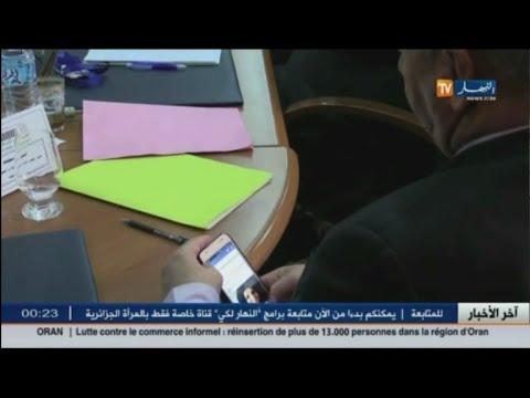 بالفيديو: برلمانيون في الجزائر اختاروا النوم والفيسبوك في اجتماع لجنة الفلاحة