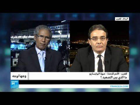مواجهة مباشرة بين عبد الكريم بنعتيق عضو المكتب السياسي للاتحاد الاشتراكي ووزير خارجية الانفصاليين
