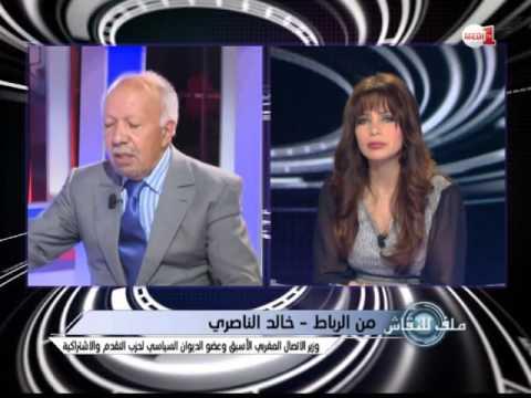 خالد الناصري : قضية الصحراء المغربية خط أحمر