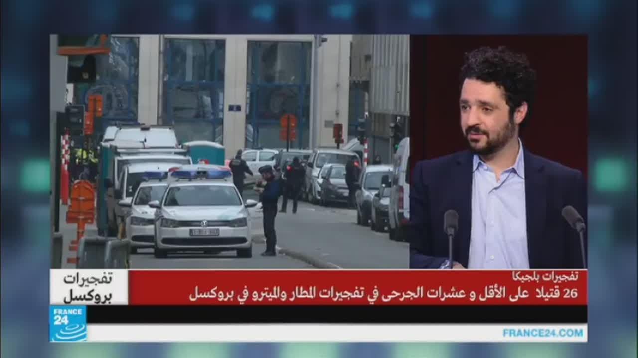 ما دلالات توقيت تفجيرات بروكسل عقب اعتقال صلاح عبد السلام؟