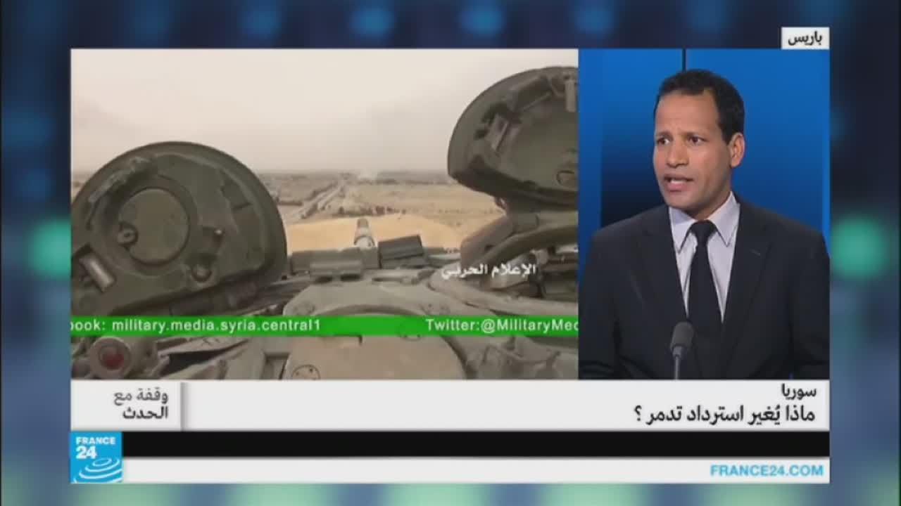 سوريا.. ماذا يُغير استرداد تدمر؟