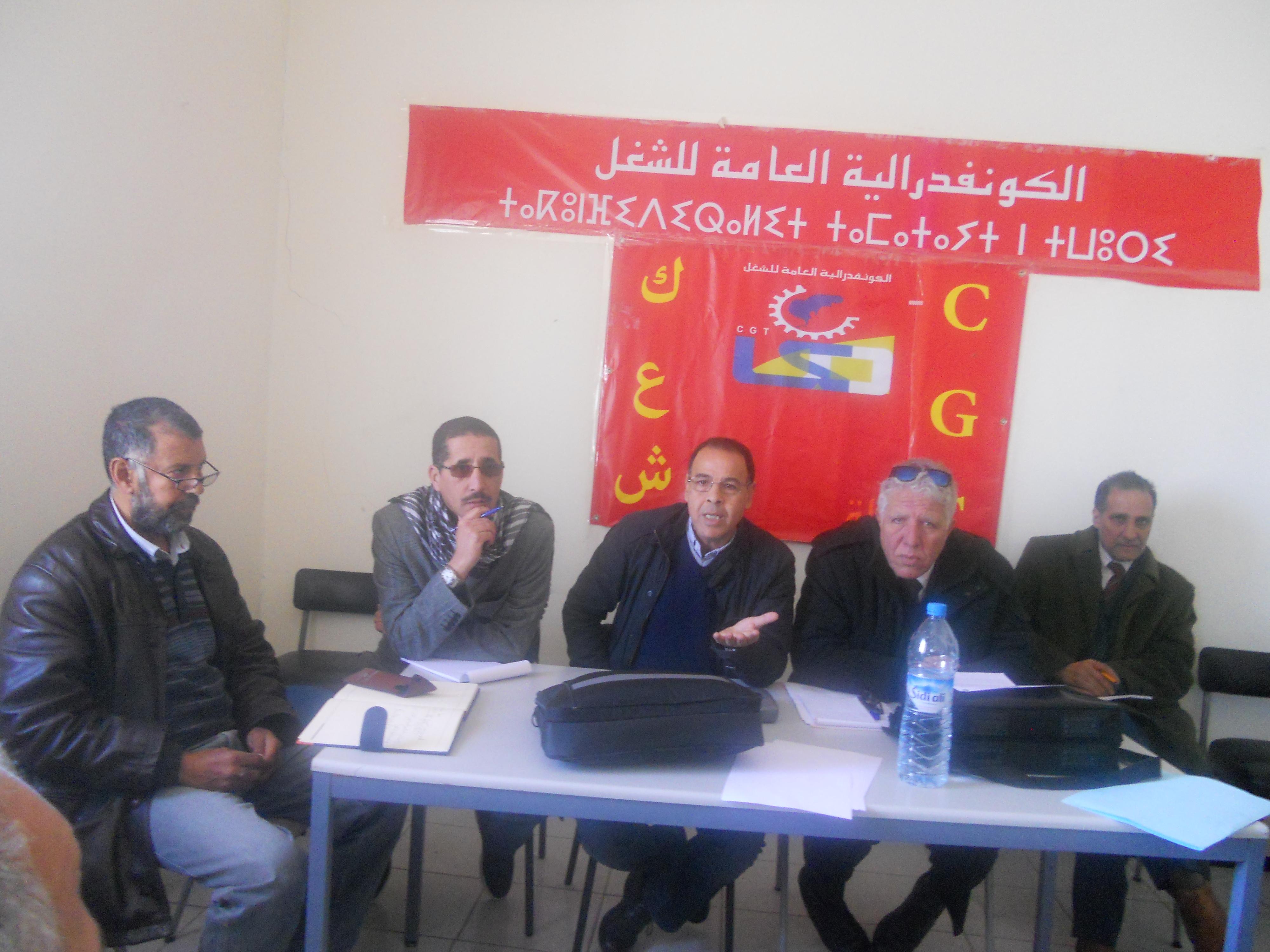 الهيئة الوطنية للتنسيق الوحدوي  تواصل توحيد جهودها لتكثل النقابي