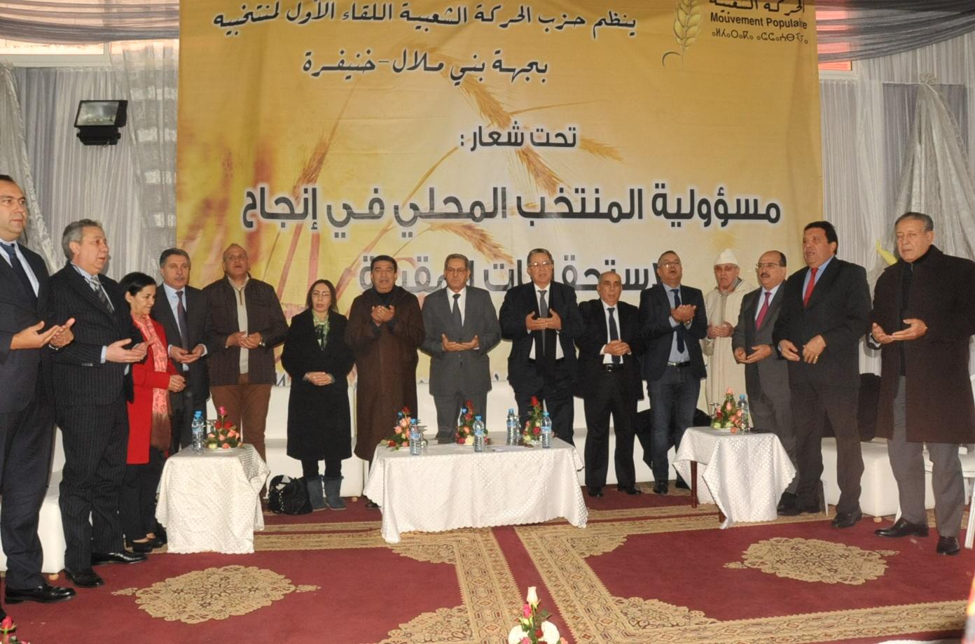 حزب الحركة الشعبية: تصريحات الأمين العام للأمم المتحدة ستساهم  في تأزيم الوضع في المنطقة