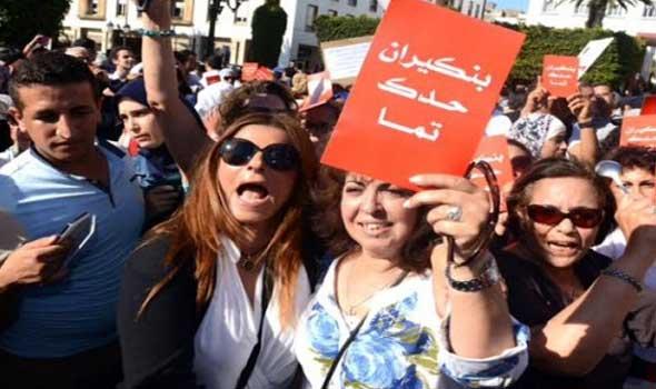 الجمعيات النسائية ترفض مشروع  الحقاوي لمناهضة العنف ضد النساء