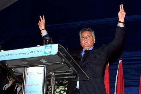 حزب التقدم والاشتراكية: يدعو الى تفعيل الحوار الاجتماعي ويتضامن مع مصطفى الكانوني