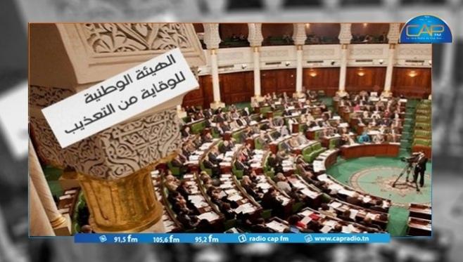 """واخيرا…. انتخاب تشكيلة """"الهيئة الوطنية للوقاية من التعذيب"""" بتونس"""