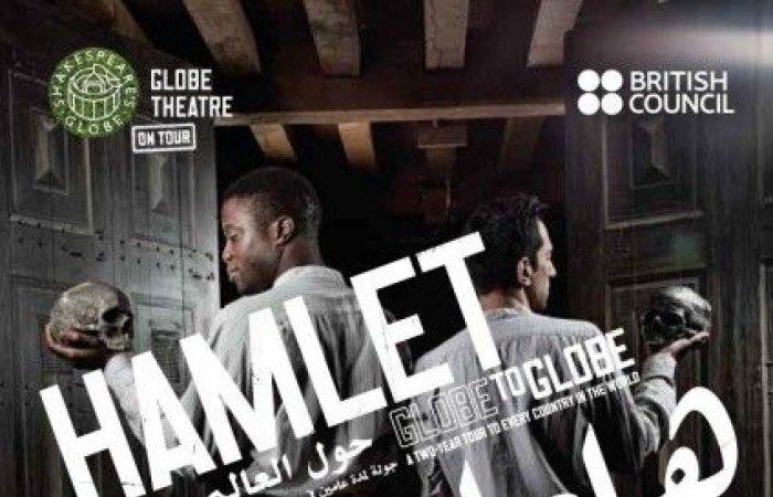 """عرض مسرحية """"هامليت"""" من إنتاج مسرح شكسبير كلوب والمجلس الثقافي البريطاني بمسرح محمد الخامس"""