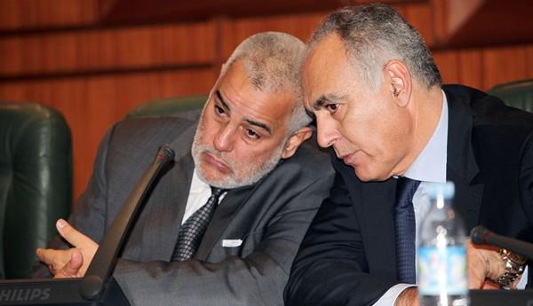 واحمقا هذا…بن كيران يقول ان لا عداوة مع بان كيمون..ومزوار يقول ان المغرب مخاصم معاه