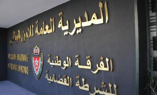 اعتقال قيادي حركي لمباركي في قضية فساد مالي