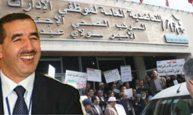 """محكمة الاستئناف بالرباط تصدر حكمها في قضية"""" اختلاس"""" الفراع ملايير التعاضدية"""