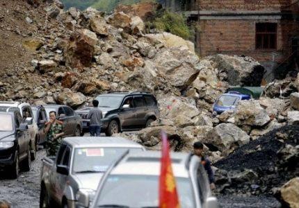 عاجل : زلزال بقوة 6,9 درجات يضرب شمال بورما