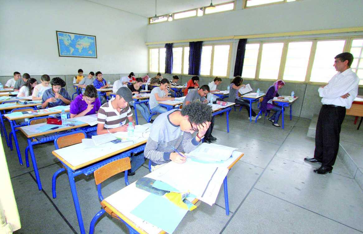 اعلان هام من وزارة التربية الوطنية للتلاميذ المرشحين لاجتياز امتحان الباكلوريا