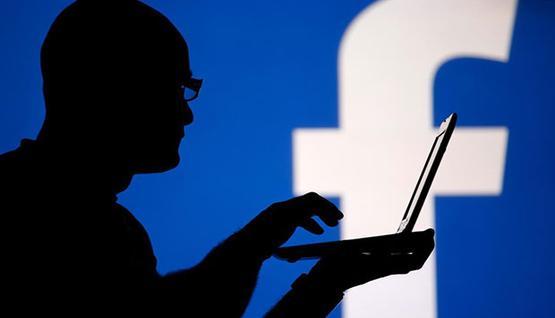 """سنتين سجنا لسبعة شباب بتهمة إنشاء """"صفحة للشذوذ على فايسبوك"""""""