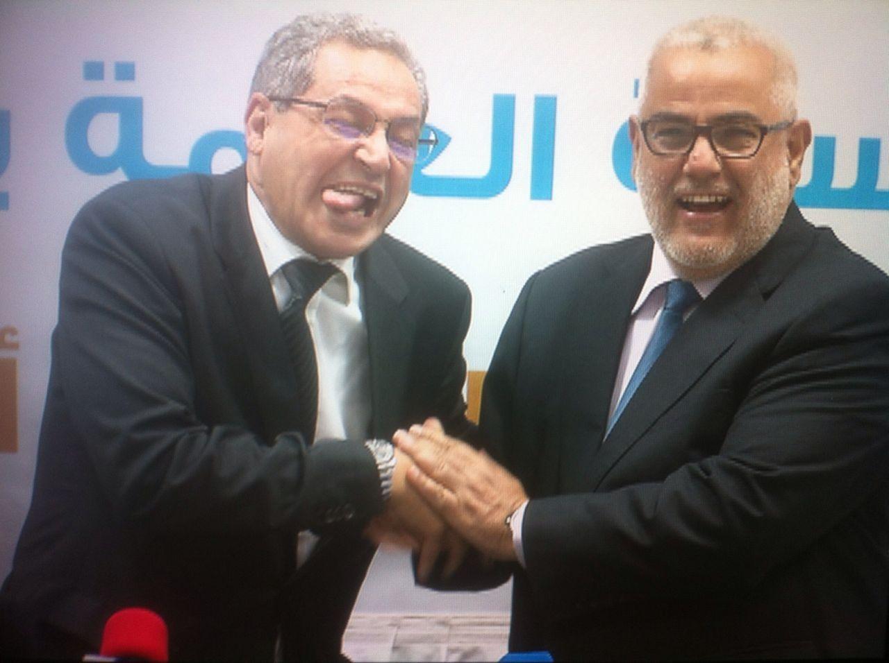 صورة الضحك: تحالف العدالة والتنمية والحركة مستمر الى ما بعد الانتخابات