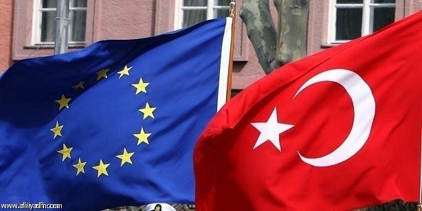 قالوا: الاتحاد الأوروبي قدم رشوة بقيمة 3 مليارات يورو لتركيا لتسهيل تأشيرة السفر للأتراك للاتحاد الاوربي